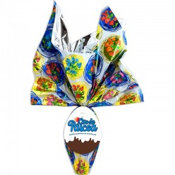 Easter chocolate egg bouquet with chocolate surprise 385grs